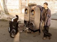 bike-basszilla